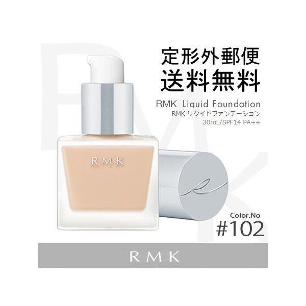 -RMK- リクイドファンデーション #102 SPF14 PA++ 30ml【リニューアル版】
