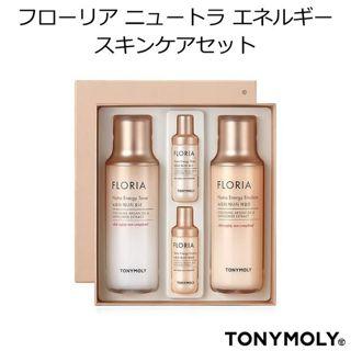 TONYMOLY フロリア ニュートラエナジー 化粧水+乳液セット 340mlの画像