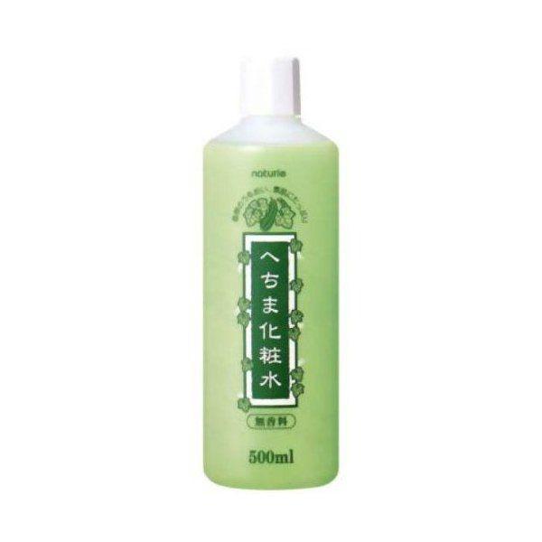 ナチュリエのローションH ヘチマの化粧水 500mlに関する画像1
