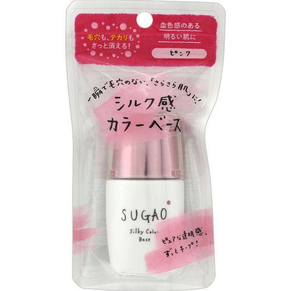 SUGAOのシルク感カラーベース ピンク  生産終了 20ml SPF20 PA+++に関する画像1