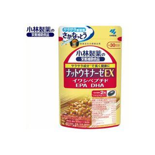 小林製薬 小林製薬の栄養補助食品 ナットウキナーゼEX 60粒の画像
