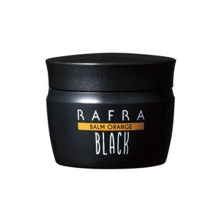 ラフラ バームオレンジ ブラック 100gの画像