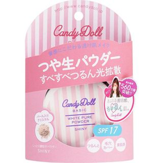 CandyDoll(キャンディドール) T-GARDEN CandyDoll ホワイトピュアパウダー シャイニー 10Gの画像