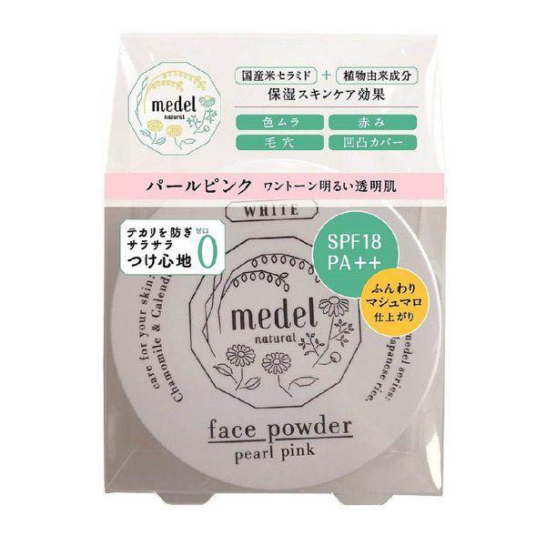 メデルナチュラルのメデル ナチュラル フェイスパウダー ワイルドローズの香り(パールピンク)  9g SPF18 PA++に関する画像1