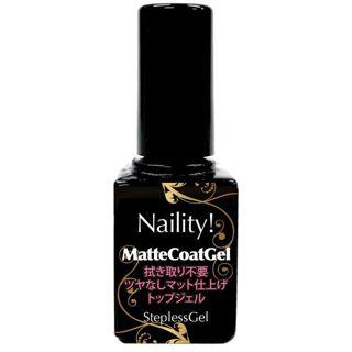null ネイリティー ステップレスジェル UVマットコートジェル ( 7g )/ Naility!(ネイリティー)の画像