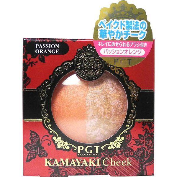 パルガントンのカマヤキチーク パッションオレンジ 10gに関する画像1