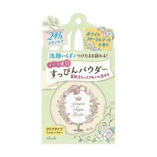 クラブ すっぴんパウダー ホワイトフローラルブーケの香り 26g の画像 0