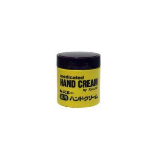 花王 キスミー薬用ハンドクリーム 75g ボトルの画像