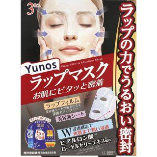 null ユノスユノス ラップマスク3枚の画像
