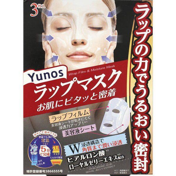 ユノスのユノス ユノス ラップマスク 3枚に関する画像1