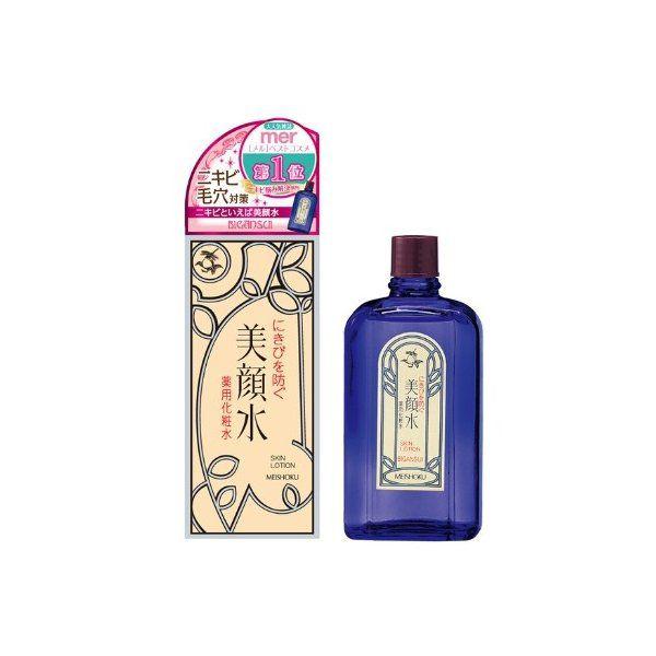 明色の明色美顔水 薬用化粧水 <医薬部外品> 90mlに関する画像1