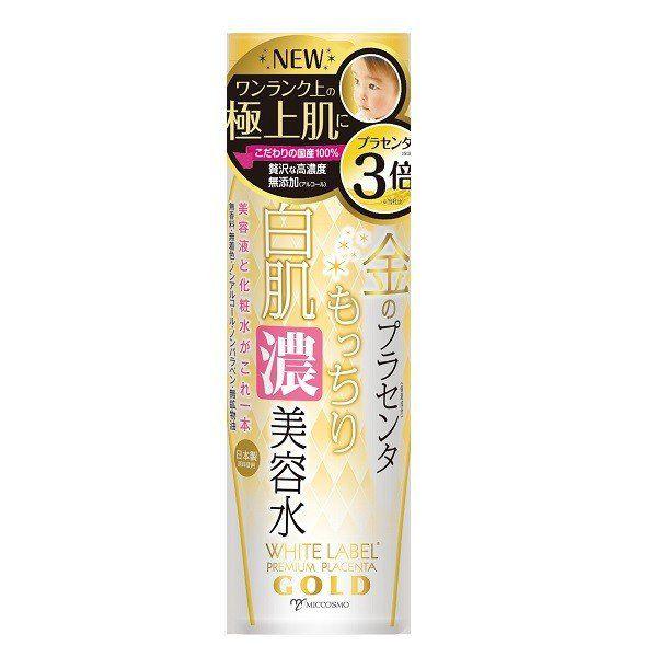 ホワイトラベルの金のプラセンタもっちり白肌濃美容水 180mlに関する画像1
