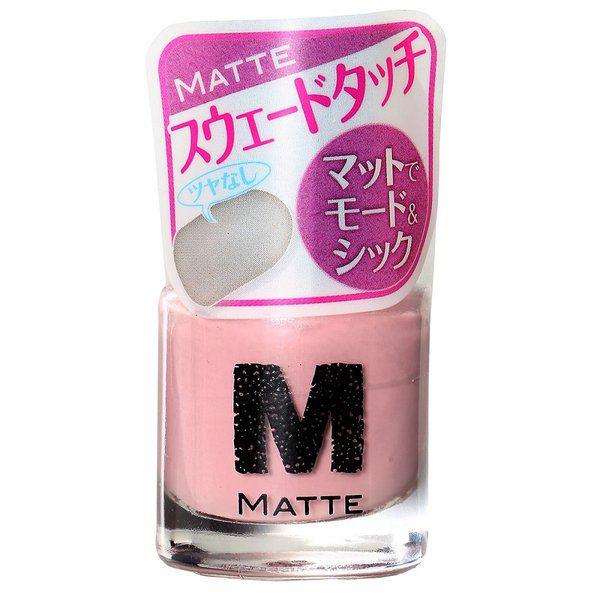 アートコレクションのArt Collection(アートコレクション)/AT マットネイルエナメル 07 ライトピンクに関する画像1