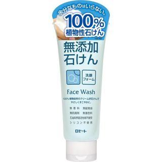 ロゼット ロゼット無添加石けん洗顔フォーム140Gの画像
