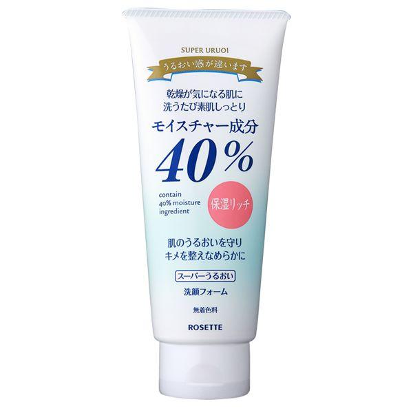 ロゼットの40%スーパーうるおい洗顔フォーム 168gに関する画像1