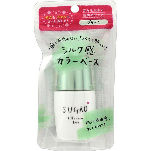 ロート製薬 SUGAO シルク感カラーベース 20mLのバリエーション2