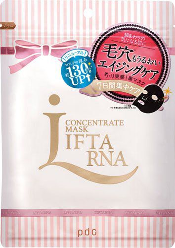 リフターナのコンセントレートマスク 7枚入に関する画像1