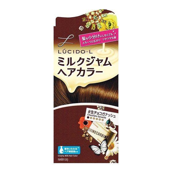 ルシードエルのミルクジャムヘアカラー 生チョコガナッシュ <医薬部外品>に関する画像1