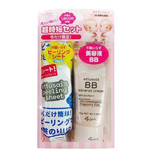 エテュセ エテュセ BBミネラルクリーム スペシャルケアセット 20 自然な肌色 (BBミネラルクリーム 40g +ピーリングシート 7枚)の画像