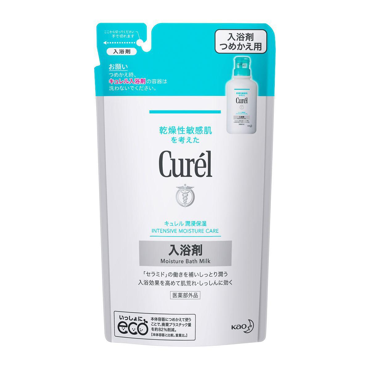 花王キュレル 入浴剤 つめかえ用360ML(医薬部外品)のバリエーション1
