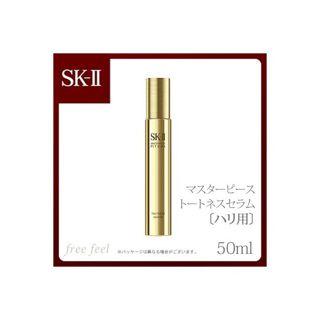 SK-II マスターピース トートネス セラム 50mlの画像