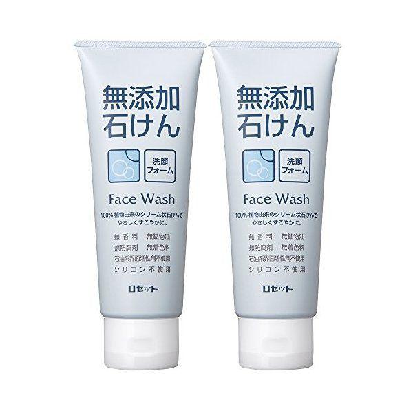 ロゼットの無添加石けん 洗顔フォーム 140g×2個に関する画像1