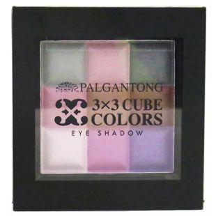 パルガントン スリーバイスリーキューブカラーズ ピンク&パープル の画像 0