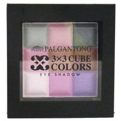 パルガントンのスリーバイスリーキューブカラーズ ピンク&パープルに関する画像1