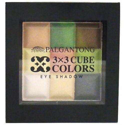 パルガントン スリーバイスリーキューブカラーズ アースカラーEC30のバリエーション4