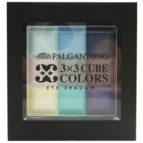 パルガントン スリーバイスリーキューブカラーズ ブルー&シルバーBS40のバリエーション4