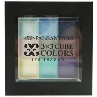 パルガントン スリーバイスリーキューブカラーズ ブルー&シルバーの画像
