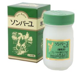 ソンバーユ ソンバーユ ヒノキの香り 70mlの画像