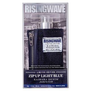 ライジングウェーブ RISINGWAVE ライジングウェーブ フリー ジップアップ (カイハラ) ライトブルー EDT・SP 50ml 香水 フレグランスの画像