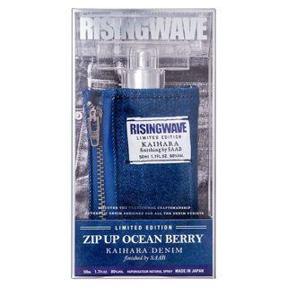 ライジングウェーブ RISINGWAVE ライジングウェーブ フリー ジップアップ (カイハラ) オーシャンベリー EDT・SP 50ml 香水 フレグランスの画像