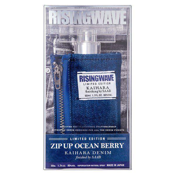 ライジングウェーブのRISINGWAVE ライジングウェーブ フリー ジップアップ (カイハラ) オーシャンベリー EDT・SP 50ml 香水 フレグランスに関する画像1
