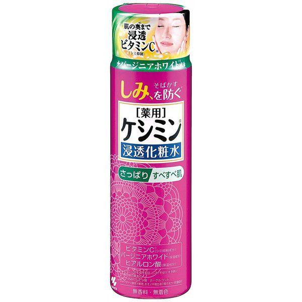 薬用 ケシミン液L 浸透化粧水 さっぱりタイプ 160ml 小林製薬のバリエーション1