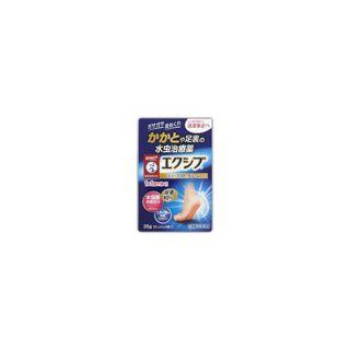 第(2)類医薬品 メンソレータム エクシブWディープ10クリーム 35g