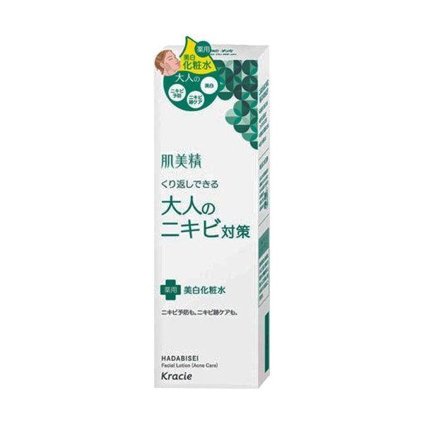 肌美精のクラシエホームプロダクツ 肌美精 大人のニキビ対策 薬用美白化粧水 200ml(医薬部外品)に関する画像1