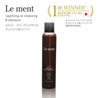 Le ment(ルメント) Le ment(ルメント)高濃度炭酸オイルクレンジング&シャンプー【炭酸シャンプー/頭皮ケア】の画像