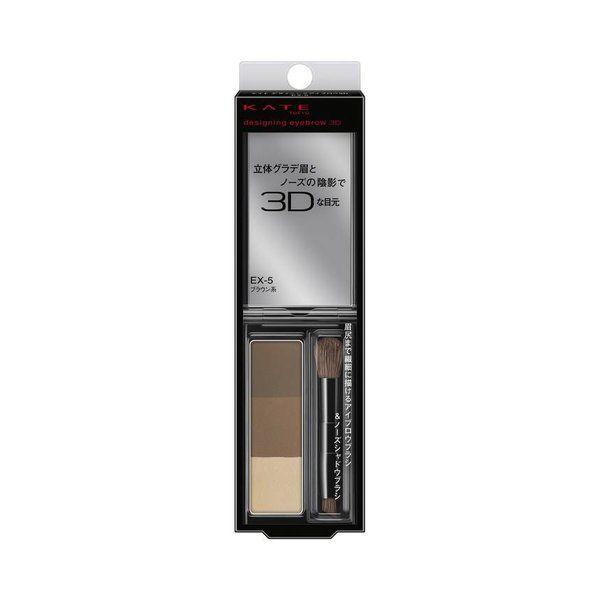 カネボウ化粧品 ケイト デザイニングアイブロウ3D EX-5のバリエーション1