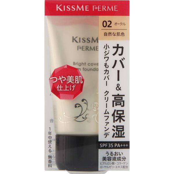 キスミー フェルムのフェルム カバークリームファンデ 02 自然な肌色 25g SPF35 PA+++に関する画像1