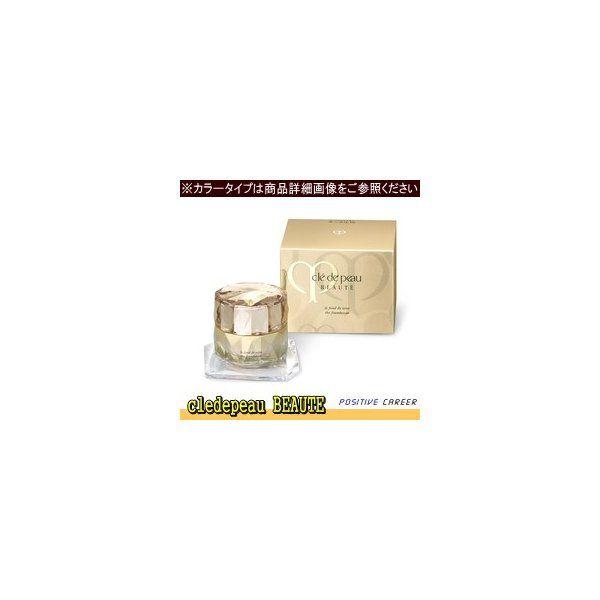【資生堂】 クレ・ド・ポー ボーテ ル・フォンドゥタン オークル10