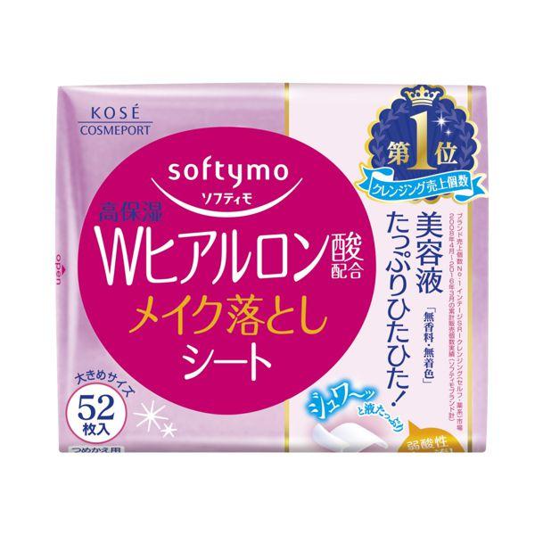ソフティモのメイク落としシート ヒアルロン酸 52枚入【つめかえ用】に関する画像1