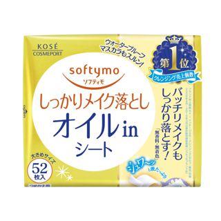 ソフティモ メイク落としシート (オイルイン) 52枚入【つめかえ用】の画像