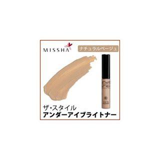 ミシャ メール便送料無料 韓国コスメ MISSHA ミシャ ザ・スタイル アンダー アイブライトナー コンシーラー (部分カバー・部分用ファンデーション)の画像