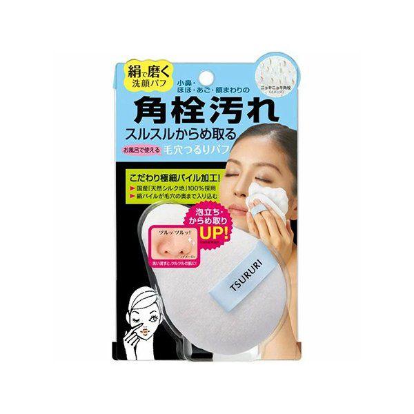 ツルリの角栓からめ取り 洗顔シルクパフ 1個に関する画像1