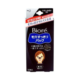 ビオレ 花王ビオレ 毛穴すっきりパック 鼻用 黒色タイプ10枚の画像