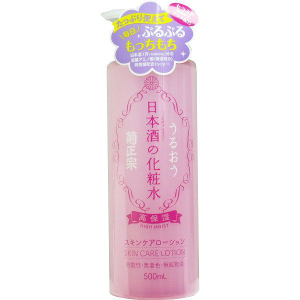 菊正宗酒造 日本酒の化粧水 高保湿 500mlのバリエーション1