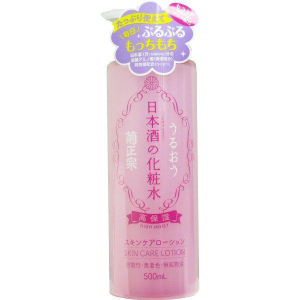 菊正宗の日本酒の化粧水 高保湿 500mlに関する画像1