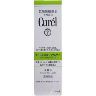 キュレル 花王 キュレル 皮脂トラブルケア 化粧水 150ML(医薬部外品)の画像